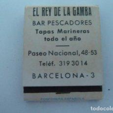 Cajas de Cerillas: EL REY DE LA GAMBA BAR PESCADORES (BARCELONA) CARTERITA CAJA DE CERILLAS. Lote 113428703