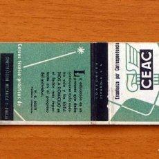 Cajas de Cerillas: CARTERITA DE CERILLAS - CEAC - CENTRO DE ESTUDIOS - FOSFORERA ESPAÑOLA. Lote 113570135