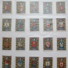 Cajas de Cerillas: LOTE DE 50 CAJAS DE CERILLAS, HACIENDA PUBLICA, ESCUDOS, VER FOTOS ADICIONALES. Lote 114816647