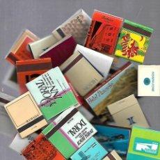 Cajas de Cerillas: LOTE DE 61 CAJAS DE CERRILLAS PUBLICITARIAS DE HOTELES. VER FOTOS. Lote 119082415