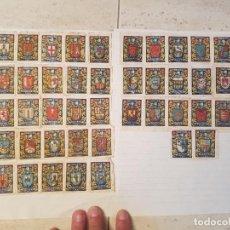 Cajas de Cerillas: 50 CROMOS FOSFOROS DE PAPEL HACIENDA PUBLICA C.A CAJAS CERILLAS ESCUDOS HERALDICOS PROVINCIAS AÑO 50. Lote 119553743