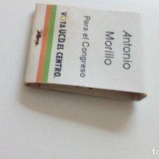 Cajas de Cerillas: CAJ-TT57 MAS DE 220 CAJA DE CERILLAS PARA ELEGIR MIRAR FOTOS OJO PRECIO POR UNIDAD . Lote 124310035
