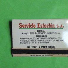 Cajas de Cerillas: CARTERITA DE CERILLAS SERVICIO ESTACIÓN SA. Lote 127791515