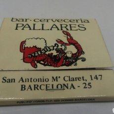 Cajas de Cerillas: CARTERITA DE CERILLAS BAR CERVECERIA PALLARES BARCELONA. Lote 128356192