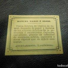 Cajas de Cerillas: ETIQUETA DE MANUEL MARIN E HIJOS FABRICA DE PAPEL DE FUMAR FOSFOROS CERILLAS DE CORDOBA TABACO. Lote 128373023