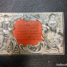 Cajas de Cerillas: SIGLO XIX CAJA DE CERILLAS - PROVINCIA DE SALAMANCA. Lote 128475339