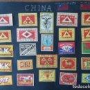 Cajas de Cerillas: LOTE DE 96 ANTIGUOS FRONTALES DE CERILLAS DE CHINA, TAIWAN, MACAU... MATCH BOX. LOS DE LAS FOTOS.. Lote 128614499