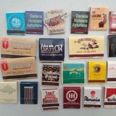 Cajas de Cerillas: LOTE DE 21 CAJAS DE CERILLA TIPO CARTERILLA. Lote 130839340