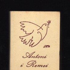 Cajas de Cerillas: CAJA DE CERILLAS DEL ENLACE ENTRE ANTONI I REMEI - 14 DE FEBRERO DE 1984 -. Lote 132683534
