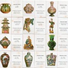 Cajas de Cerillas: CAJAS DE CERILLAS SERIE CERAMICA CHINA, COMPLETA. Lote 134890122