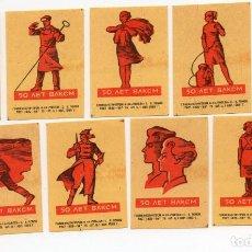 Cajas de Cerillas: TAPAS CAJAS DE CERILLAS, COMPLETA 9 UNIDADES. Lote 135295642