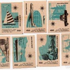Cajas de Cerillas: TAPAS CAJAS DE CERILLAS,COMPLETA 9 UNIDADES. Lote 135296242