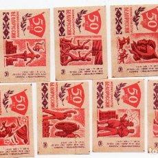 Cajas de Cerillas: TAPAS CAJAS DE CERILLAS, COMPLETA 9 UNIDADES. Lote 135297482