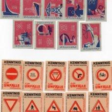 Cajas de Cerillas: TAPAS CAJAS DE CERILLAS, 2 SERIES COMPLETAS 19 UNINDADES. Lote 135339426