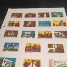 Cajas de Cerillas: 18 FOTOTIPIAS CERILLAS. Lote 137779445