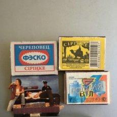 Cajas de Cerillas: 5 CAJETILLAS DE CERILLAS. Lote 143158506