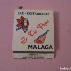 Cajas de Cerillas - CARTERITA DE CERILLAS BAR RESTAURANTE EL TÍO PEPE. MALAGA. - 143218122