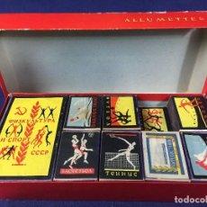 Cajas de Cerillas: 16 CAJAS CERILLAS RUSAS UNION SOVIETICA JUEGOS OLIMPICOS AÑOS 50 VACIAS 4X11X22CMS. Lote 144219886