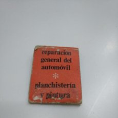 Cajas de Cerillas: CAJA DE CERILLAS TALLERES GRACIA VILADECANS BARCELONA. TDKP13. Lote 144916634