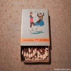 Cajas de Cerillas: CAJA DE CERILLAS, FOSFORERA ESPAÑOLA . Lote 145205670