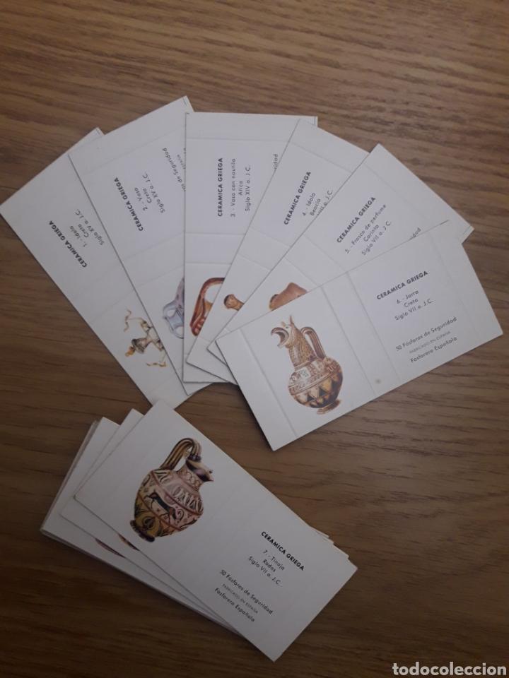 COLECCION COMPLETA CARTERITA CERILLAS - CERAMICA GRIEGA. PERFECTA!! (Coleccionismo - Objetos para Fumar - Cajas de Cerillas)