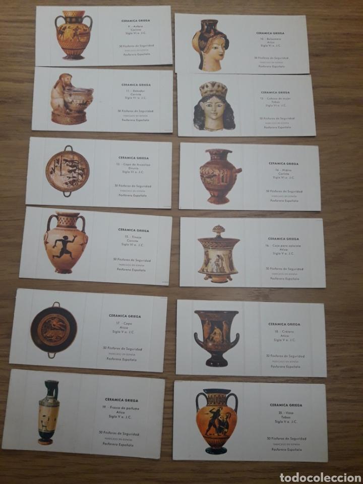 Cajas de Cerillas: COLECCION COMPLETA CARTERITA CERILLAS - CERAMICA GRIEGA. PERFECTA!! - Foto 4 - 146748742