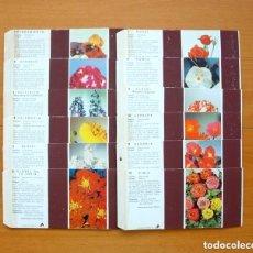 Cajas de Cerillas: CAJAS DE CERILLAS - FLORES - FOSFOROS DEL PIRINEO - COLECCIÓN COMPLETA. Lote 147009718