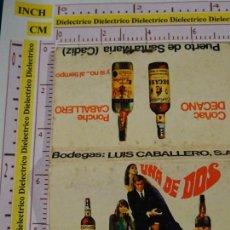 Cajas de Cerillas: CAJA CAJETILLA DE CERILLAS. BEBIDAS. COÑAC DECANO, PONCHE CABALLERO. PUERTO SANTA MARÍA, CÁDIZ. Lote 147101082