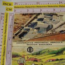 Cajas de Cerillas: CAJA CAJETILLA DE CERILLAS. COMPLEJO GANADERO DE JAEN. CENTRAL LECHERA. COOPERATIVA PROVINCIAL AGRIC. Lote 147101366