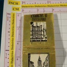 Cajas de Cerillas: CAJA CAJETILLA DE CERILLAS. UNIVERSIDAD DE MÁLAGA Y GIRALDA DE SEVILLA. Lote 147101554