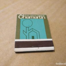 Cajas de Cerillas: CAJA DE CERILLAS GRAN HÁBITAT PINAR DE CHAMARTÍN. Lote 147233626