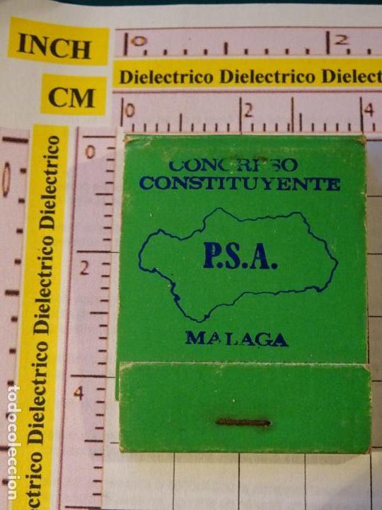 CAJA CAJETILLA DE CERILLAS. POLÍTICO SINDICAL. PARTIDO SOCIALISTA ANDALUCIA PSA CONGRESO (Coleccionismo - Objetos para Fumar - Cajas de Cerillas)