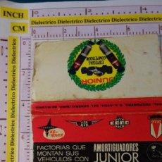 Cajas de Cerillas: CAJA CAJETILLA DE CERILLAS. CAMIONES PEGASO SANTANA ROVER EBRO JEEP SAVA . AMORTIGUADORES JUNIOR. Lote 147785150