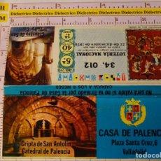 Cajas de Cerillas: CAJA CAJETILLA DE CERILLAS. CASA DE PALENCIA EN VALLADOLID. CRIPTA DE SAN ANTOLÍN. Lote 147785226