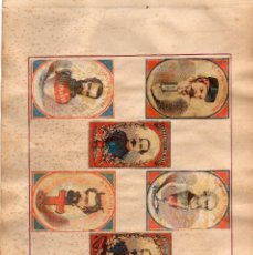 Cajas de Cerillas: LÁMINA CON CAJAS DE CERILLAS SIGLO XIX. Lote 148480390