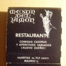 Cajas de Cerillas: CAJA DE CERILLAS - MESÓN DEL JAMÓN - RIOPAR - MADRID - COMPLETA. Lote 151463614