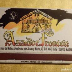 Cajas de Cerillas: CAJA DE CERILLAS - ASADOR FRONTÓN - TIRSO DE MOLINA, 7 - MADRID - 40 FÓSFOROS - COMPLETA. Lote 151463722