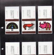 Cajas de Cerillas: CAJAS DE CERILLAS FOPSA FÓSFOROS DEL PIRINEO EN HOJA DE FÁBRICA. Lote 153930842