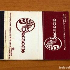 Cajas de Cerillas: DISCOTECA BOCACCIO, MADRID, BARCELONA - JOHNNIE WALKER - CARTERÍTA DE CERILLAS EN PLANCHA . Lote 154298862