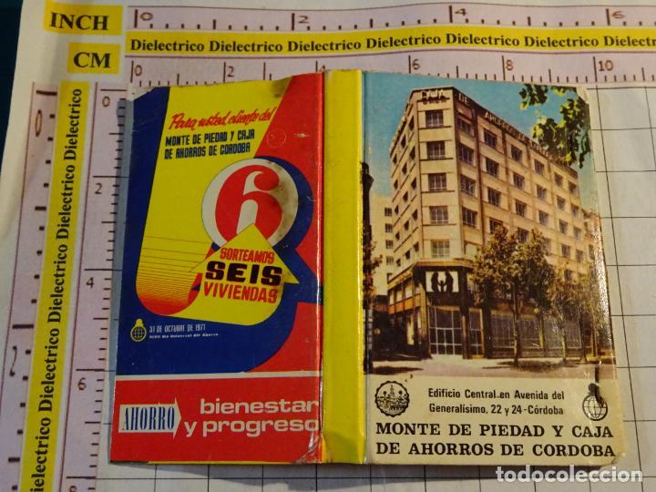 CAJA CAJETILLA DE CERILLAS DE BANCOS. MONTE DE PIEDAD Y CAJA DE AHORROS DE CÓRDOBA (Coleccionismo - Objetos para Fumar - Cajas de Cerillas)
