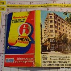 Cajas de Cerillas: CAJA CAJETILLA DE CERILLAS DE BANCOS. MONTE DE PIEDAD Y CAJA DE AHORROS DE CÓRDOBA. Lote 154444854
