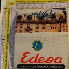 Cajas de Cerillas: CAJA CAJETILLA DE CERILLAS DE EDESA ELECTRIFICACIÓN DOMÉSTICA ESPAÑOLA. Lote 154445822