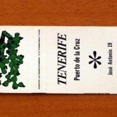 Cajas de Cerillas: HOTEL RESIDENCIA NOPAL, PUERTO DE LA CRUZ, TENERIFE - CARTERÍTA DE CERILLAS - GENERAL FOSFORERA. Lote 154897282