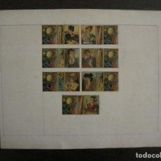 Cajas de Cerillas: CAJAS DE CERILLAS PEGADAS A HOJA-ESPAÑA-GARAY Y ARREGUI-OÑATE-VER FOTOS-(CARPB-58). Lote 155668318