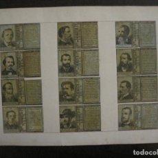 Cajas de Cerillas: CAJAS DE CERILLAS PEGADAS A HOJA-ESPAÑA-GARAY Y ARREGUI-OÑATE-VER FOTOS-(CARPB-60). Lote 155669174