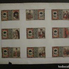Cajas de Cerillas: CAJAS DE CERILLAS PEGADAS A HOJA-ESPAÑA-PERRO CHICO-GRAN BARATURA-VER FOTOS-(CARPB-61). Lote 155669666