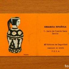 Cajas de Cerillas: CERÁMICA ESPAÑOLA - Nº 1, JARRO DE CUERDA SECA, SEVILLA - CAJA DE CERILLAS - FOSFORERA ESPAÑOLA 1968. Lote 156951122