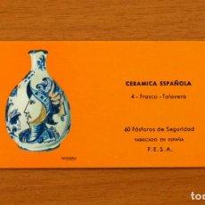 Cajas de Cerillas: CERÁMICA ESPAÑOLA - Nº 4, FRASCO, TALAVERA - CAJA DE CERILLAS - FOSFORERA ESPAÑOLA 1968. Lote 156952386