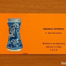 Cajas de Cerillas: CERÁMICA ESPAÑOLA - Nº 5, BOTE, BARCELONA - CAJA DE CERILLAS - FOSFORERA ESPAÑOLA 1968. Lote 156952494