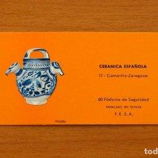 Cajas de Cerillas: CERÁMICA ESPAÑOLA - Nº 17, CANTARILLO, ZARAGOZA - CAJA DE CERILLAS - FOSFORERA ESPAÑOLA 1968. Lote 156953622